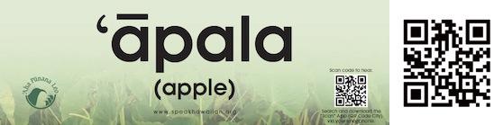 ʻāpala QR Code