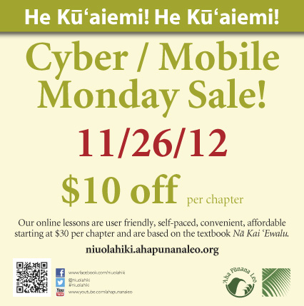 Hoolaha kuaiemi Cyber Monday