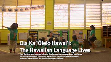 Ola Ka ʻŌlelo Hawaiʻi